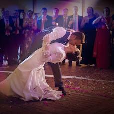 Wedding photographer Jose antonio Ordoñez (ordoez). Photo of 02.01.2019
