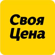 Такси Своя Цена (Уфа)