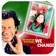 Download PTI Photo Frame 2018 For PC Windows and Mac