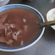 杜氏牛肉湯