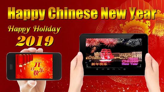 Happy Chinese New Year Wishes Cards 2019 - Apps on Google Play