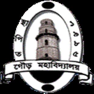 Gour Mahavidyalaya - náhled