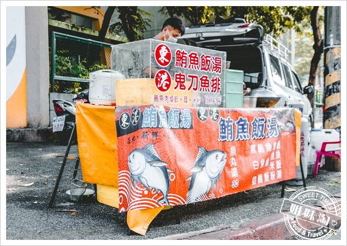 東港鮪魚飯湯外觀