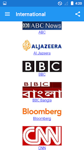 Bangla News and Media- screenshot thumbnail