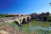 Первый и далеко не последний на нашем Пути средневековый мост