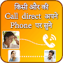 Call Forwarding To our Phone APK icon