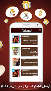 ‫VIP طاولة‬‎- screenshot thumbnail