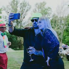 Fotógrafo de bodas Silvina Alfonso (silvinaalfonso). Foto del 11.07.2017