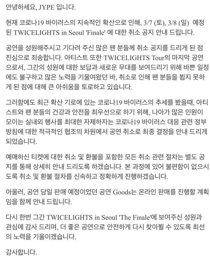twice seoul concert cancel