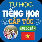 Tải Basic Chinese Sentences Free miễn phí
