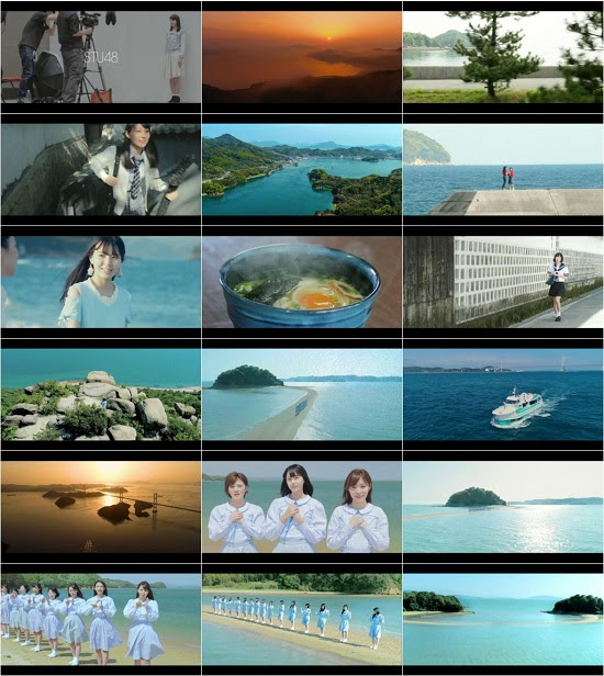 (MV)(4K) STU48 – 瀬戸内の声