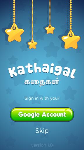Tamil Kids Audio Book