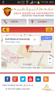 Gulf Medical University- screenshot thumbnail
