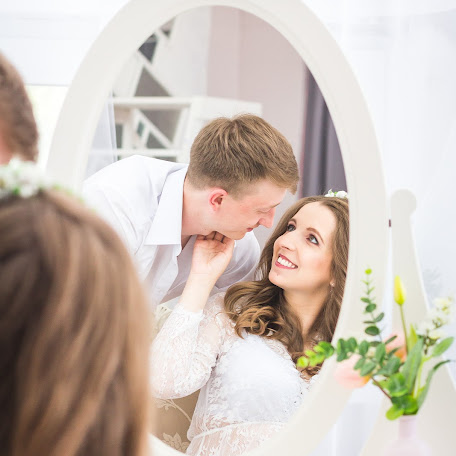 Wedding photographer Aleksandra Razuvalova (RazuvalovA). Photo of 12.06.2017