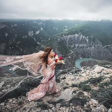 Wedding photographer Tatyana Erygina (TATYANAERYGINA). Photo of 20.05.2017