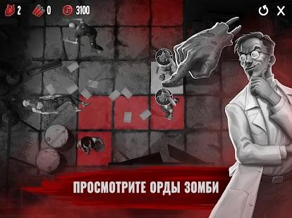 Until Dead - Think to Survive Screenshot