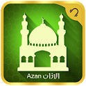 الاذان Azan-اذان بدون انترنت icon