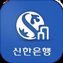 신한S기업뱅크 icon