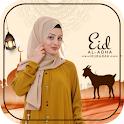 Eid al Adha Photo Frame | Eid Mubarak Photo Frame icon