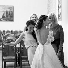 Wedding photographer Aleksandr Balakin (qlzer0). Photo of 23.01.2017