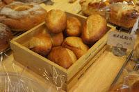 驛家麵包屋