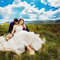 Wedding photographer Andrey Mayatnik (Majatnik). Photo of 27.05.2015