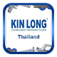 KINLONG for PC-Windows 7,8,10 and Mac