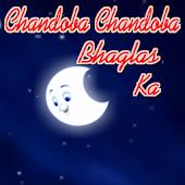 Tải Chandoba Chandoba Bhaglas Ka miễn phí