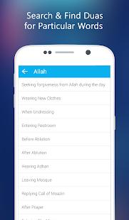 Muslim Dua Now - Duas & Azkar- screenshot thumbnail