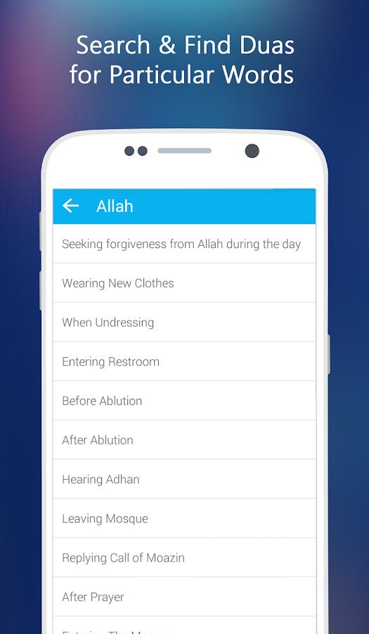 Muslim Dua Now - Duas & Azkar- screenshot