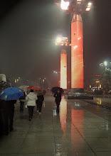 Photo: в дождливый вечер