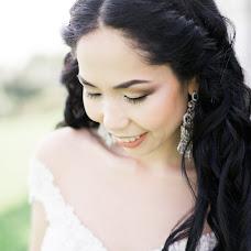 Wedding photographer Sofi Garaeva (sophiegaraeva). Photo of 07.08.2016