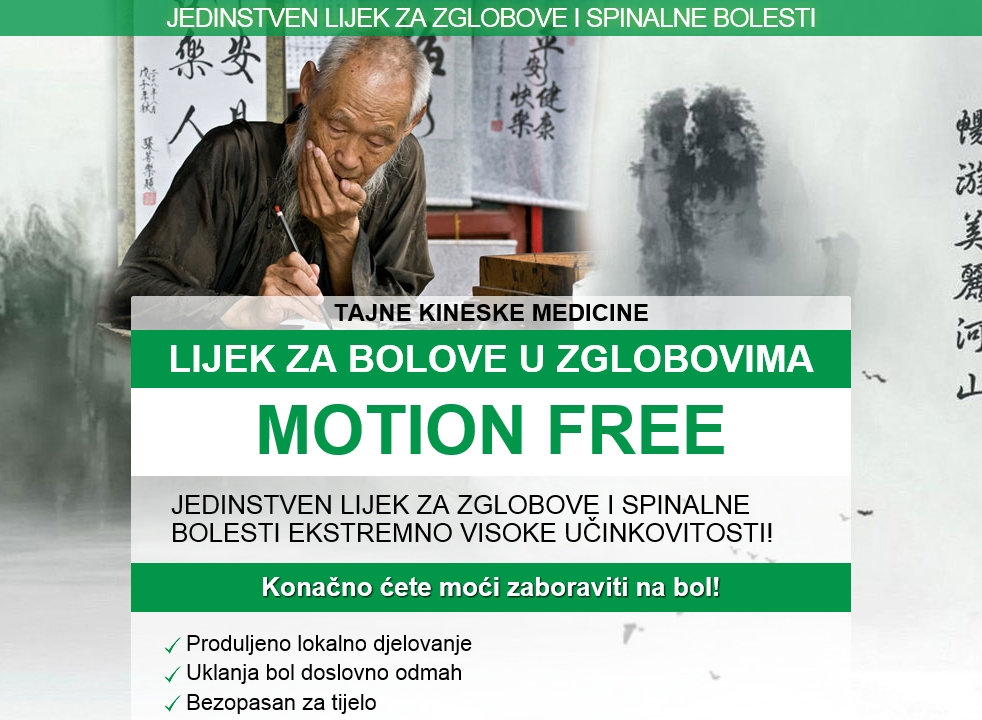 Gdje kupiti Motion Free