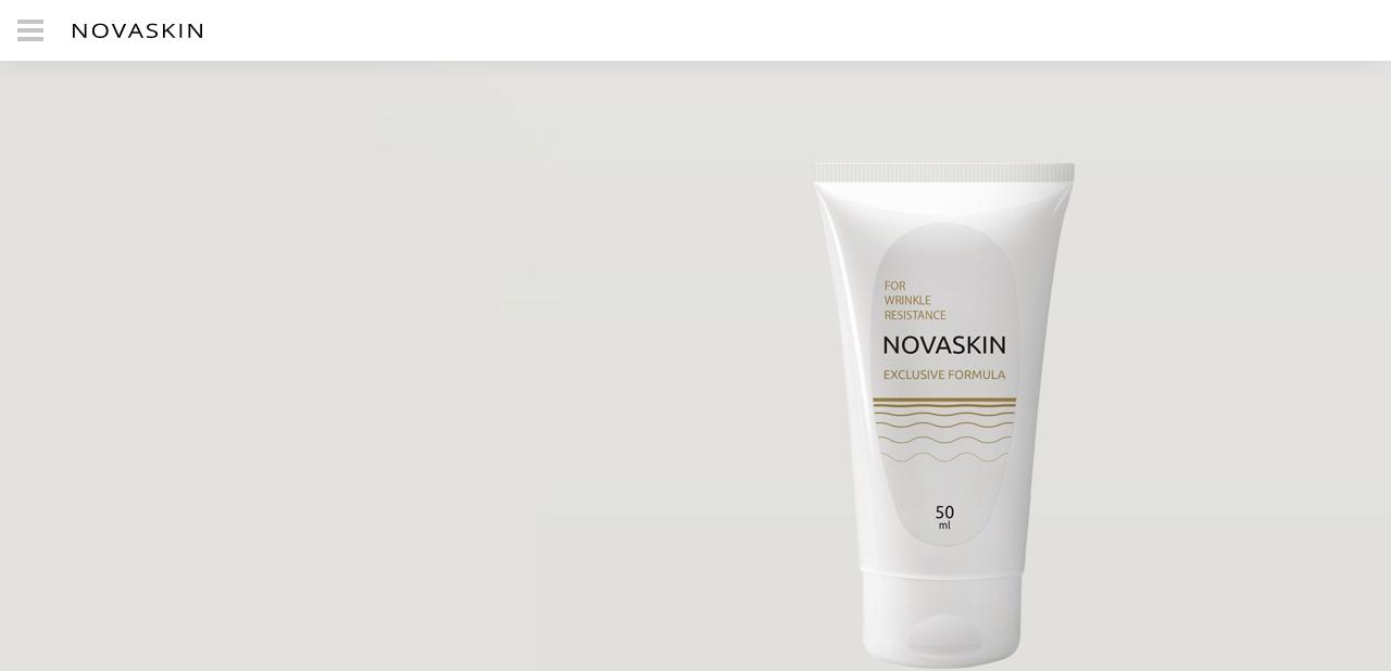 Wo kann man Novaskin 50ml kaufen?