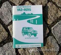 Betriebsanleitung Wartburg 311 / mit Sport Coupé 1959 Foto 6