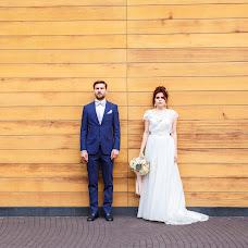 Wedding photographer Viktoriya Rigert (Rigert). Photo of 27.09.2018