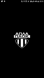 Apla PAOK - Απλά Π.Α.Ο.Κ. - náhled