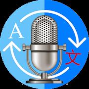 Language translator and dictionary icon