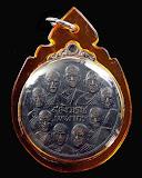 เหรียญ 9 สังฆราช 9 มหาราช วัดเทพากร ธนบุรี กรุงเทพฯ