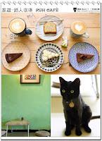 路人咖啡Ruh Cafe