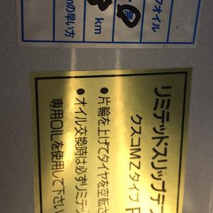 エブリイ DA17Vのカスタム事例画像 はちさんの2020年03月26日17:47の投稿