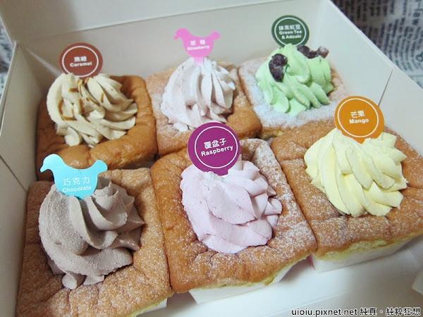 艾立蛋糕EllyFamily 東大店