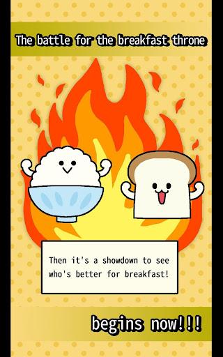 Breakfast Showdown!  Rice vs Bread 1.0.31 screenshots 6