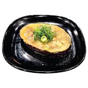 12.Eggplant Miso