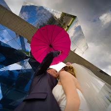 Wedding photographer Sergey Bolomsa (sbolomsa). Photo of 14.05.2018