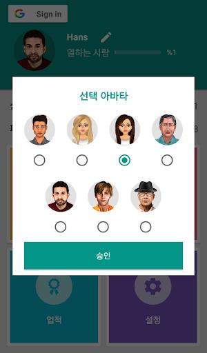 玩免費紙牌APP|下載하트 app不用錢|硬是要APP