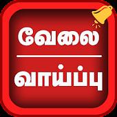 Tải Game Tamilan Jobs