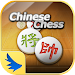 Mango Chinese Chess icon