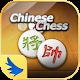 Mango Chinese Chess (game)