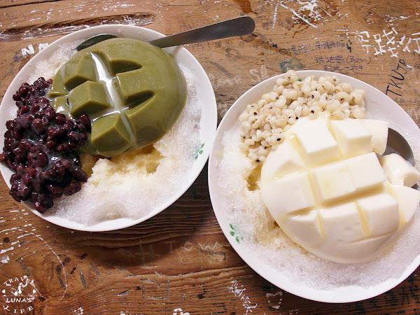 五妃廟-懷舊小棧 杏仁豆腐冰 /台南|中西區 便宜消暑又好吃
